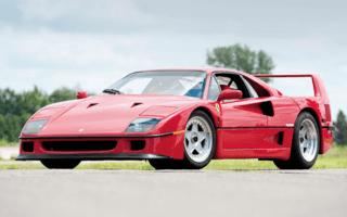 Rod Stewart's classic Ferrari F40 up for auction