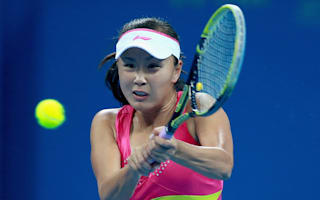 Rain halts play for the day in Tianjin