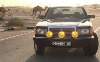 Iconic Mercedes 300SE goes on sale in United Arab Emirates