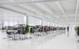 McLaren announce £1 billion investment plan