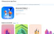La rediseñada App Store también está ya disponible vía web