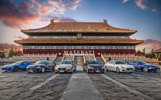 Maserati celebrates centennial in style