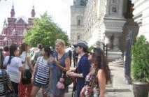 Moscow Free Tour