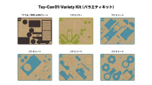 Las plantillas de Nintendo Labo se pueden descargar en PDF