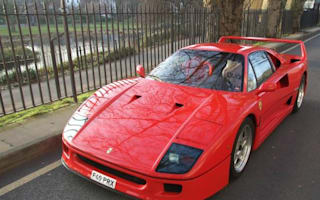 Auto Trader's most expensive cars