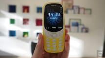 El Nokia 3310 resurge como el Ave Fénix