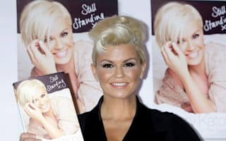 Kerry Katona payday loan ad banned