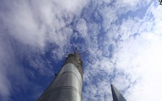Work on world's second tallest building completed in China