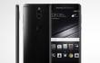 Huawei tiene un Mate 9 diseñado por Porsche que cuesta 1.395 euros