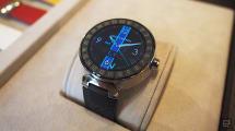 Así es de cerca el smartwatch de Louis Vuitton del que todo el mundo habla