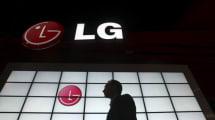 Sigue aquí en directo la presentación del LG G6 en el MWC 2017
