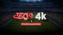 La final de la Champions se podrá ver en 4K en España