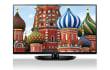 LG prepara ya la fosa para sus televisores de plasma