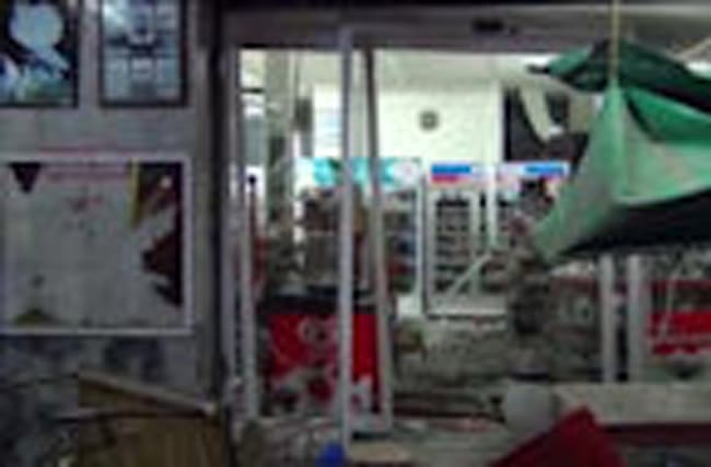 Blast kills one, wounds 30 in southern Thailand