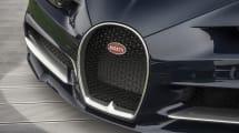 Mira y llora: aquí tienes una lista con 10 de los coches más caros del mundo