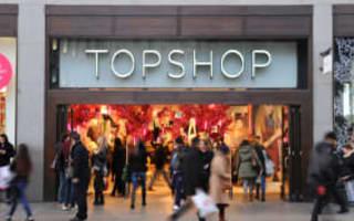 Topshop to open Manhattan flagship