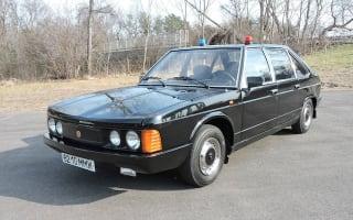 'Ex-KGB' staff car up for sale on eBay