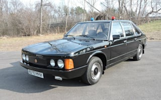 'Ex-KGB' staff car up for sale on eBay