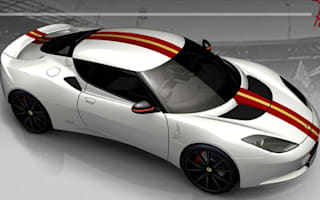 Lotus creates new level of odd with Freddie Mercury Evora