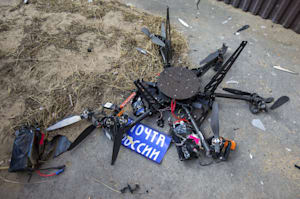 Este dron de reparto ruso alza por primer vez el vuelo en un acto oficial... y se estrella