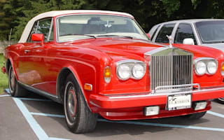 Lady Gaga's Rolls-Royce to be auctioned