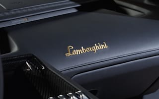 Lamborghini celebrates 50 years of the Muira with special edition Aventador