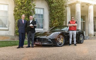 Ferrari California delivers special Goodwood breakfast