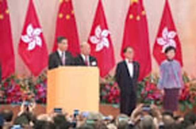 Hong Kong raises flag for China anniversary