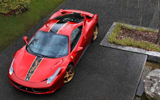 Special Ferrari 458 unveiled for Chinese anniversary