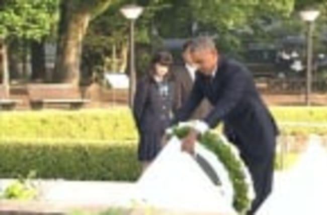 Hiroshima Survivors Says Obama Visit a 'Step Forward'