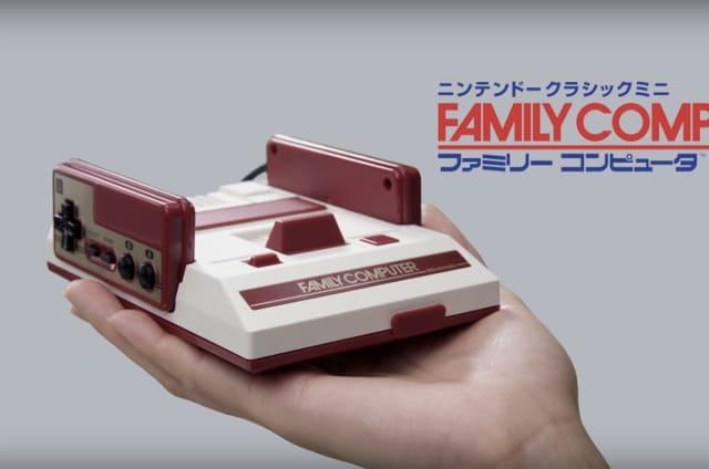 Te vas a enamorar de la Famicom Mini, la mini NES de Japón