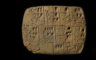 5,000 year old payslip suggests workers were paid in beer