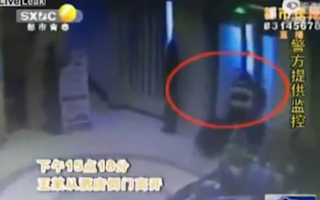 Man stuffs girlfriend into suitcase at China hotel after she dumps him