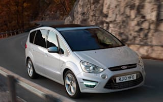 Ford lowers its prices