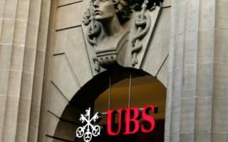 HSBC underlying pre-tax profits fall 18% to £3.7 billion