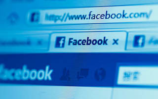 Ad surge boosts Facebook profits