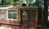 Rentner kaufen ein altes Einfamilienhaus - in ihrem Garten machen sie einen historischen Fund