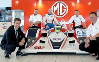 MG returns to international motorsport with Le Mans Series entry