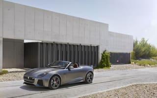 Order books open for Jaguar's new F-Type SVR