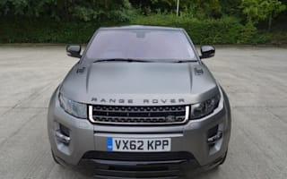 Victoria Beckham's Range Rover hits the market