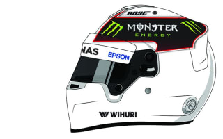 Stylish, inspiring, iconic - the criteria for fans to design Hamilton's new helmet