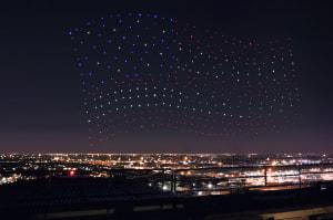 Ni drones en directo ni saltos: todas las mentiras del show de Lady Gaga en Super Bowl