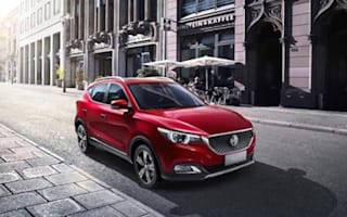 MG Motor launches all-new SUV at London Motor Show