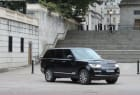 Range Rover driven by Prince William goes up for sale on AutoTrader