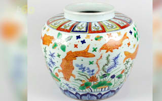 Chinese vase sells for 450 times estimate