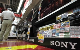Sony faces more security stress