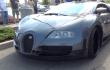 Fake-Bugatti macht Supersportwagen bezahlbar