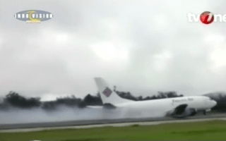 Video: Plane skids of runway in Indonesia