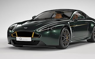 Special Aston Martin to celebrate 80 years of the Spitfire