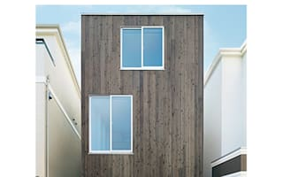 Japanese company designs flat-pack homes